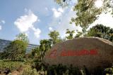 Alibaba2.png