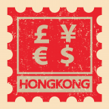 Hong_Kong_Stamp_currency_symbols.png
