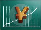 Renminbi_symbol.png